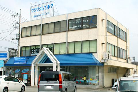 高野コミュニティビル