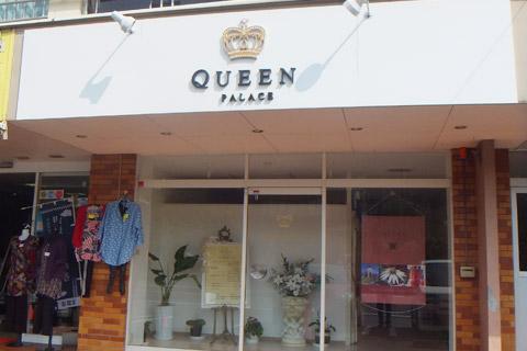 QueenPalace
